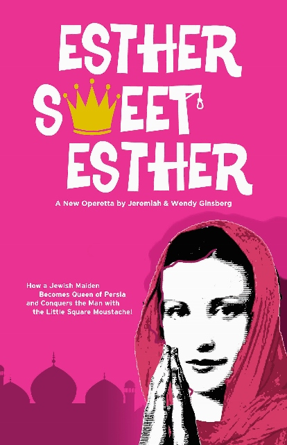Esther, Sweet Esther